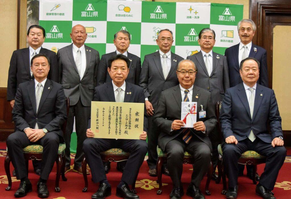 黒部ライオンズクラブ 富山県知事に災害支援金を贈呈しました
