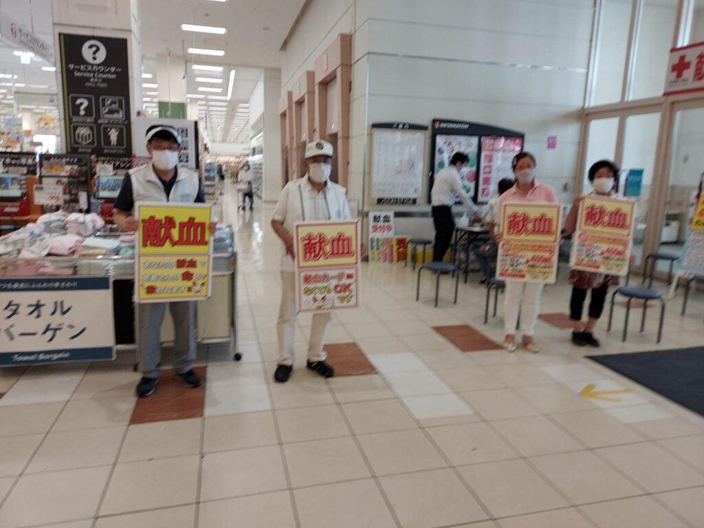 高岡中央ライオンズクラブ 献血運動を実施